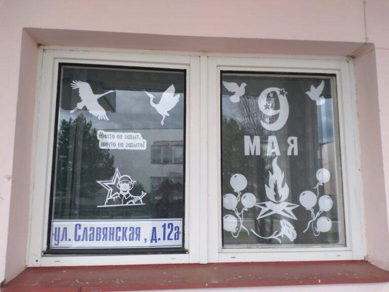 Борковский СДК