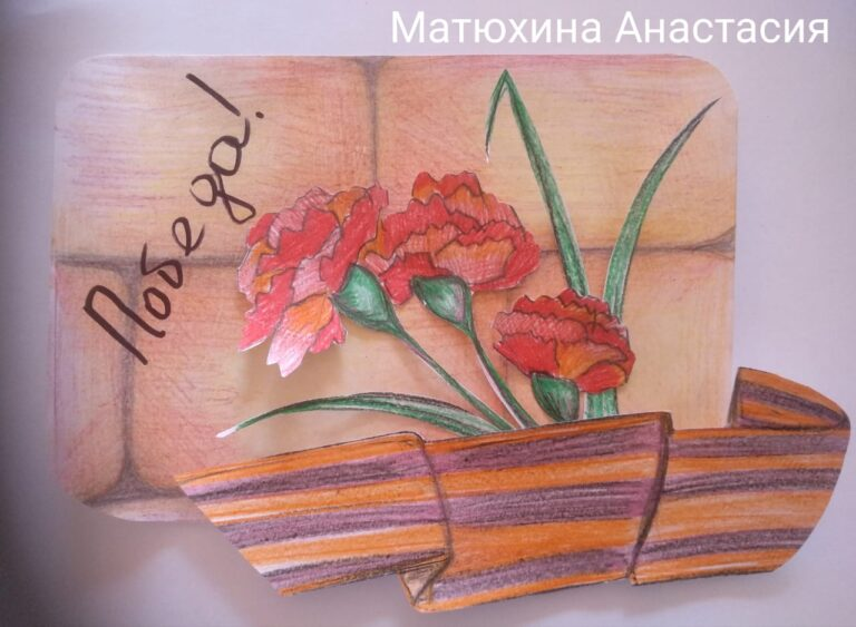 Настя Матюхина, Лесновский ДК